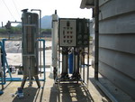 Aquacheme_Water_Treatment(2006-12-27)02.jpg